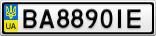 Номерной знак - BA8890IE