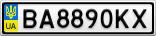 Номерной знак - BA8890KX