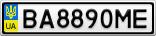 Номерной знак - BA8890ME