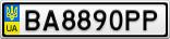Номерной знак - BA8890PP
