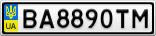 Номерной знак - BA8890TM