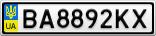 Номерной знак - BA8892KX