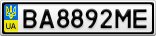 Номерной знак - BA8892ME