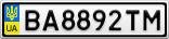 Номерной знак - BA8892TM