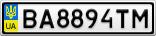 Номерной знак - BA8894TM
