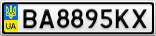 Номерной знак - BA8895KX