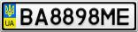 Номерной знак - BA8898ME