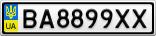 Номерной знак - BA8899XX