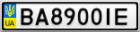 Номерной знак - BA8900IE