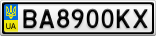 Номерной знак - BA8900KX