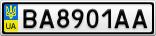 Номерной знак - BA8901AA
