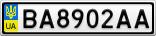 Номерной знак - BA8902AA