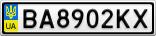 Номерной знак - BA8902KX