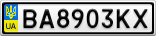 Номерной знак - BA8903KX