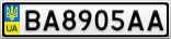 Номерной знак - BA8905AA