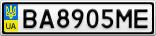 Номерной знак - BA8905ME