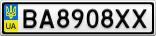 Номерной знак - BA8908XX