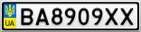 Номерной знак - BA8909XX
