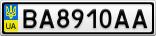 Номерной знак - BA8910AA