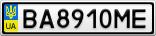 Номерной знак - BA8910ME