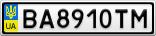 Номерной знак - BA8910TM
