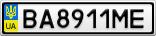 Номерной знак - BA8911ME