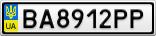 Номерной знак - BA8912PP