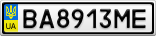 Номерной знак - BA8913ME