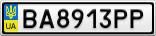 Номерной знак - BA8913PP
