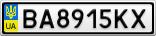 Номерной знак - BA8915KX