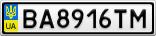 Номерной знак - BA8916TM
