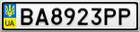 Номерной знак - BA8923PP