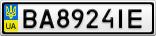 Номерной знак - BA8924IE