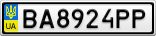 Номерной знак - BA8924PP