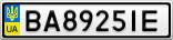 Номерной знак - BA8925IE