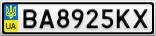 Номерной знак - BA8925KX