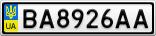 Номерной знак - BA8926AA