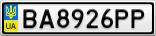 Номерной знак - BA8926PP