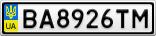 Номерной знак - BA8926TM