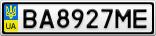 Номерной знак - BA8927ME