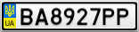 Номерной знак - BA8927PP