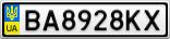 Номерной знак - BA8928KX