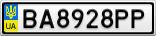 Номерной знак - BA8928PP