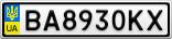 Номерной знак - BA8930KX