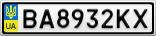 Номерной знак - BA8932KX