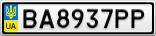 Номерной знак - BA8937PP
