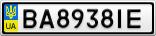 Номерной знак - BA8938IE
