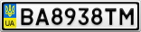 Номерной знак - BA8938TM
