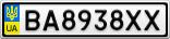 Номерной знак - BA8938XX