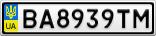 Номерной знак - BA8939TM